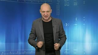 Новости спорта 20.01.2020