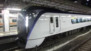 E353系「スーパーあずさ33号」 新宿駅発車