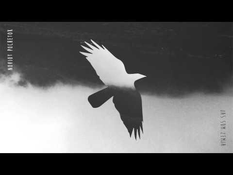 Noviot Pochetok - 10 - Pepel i prav (Jas sum zemja, 2015)
