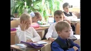 Лицей №28 из Йошкар Олы   в ТОП 500 России