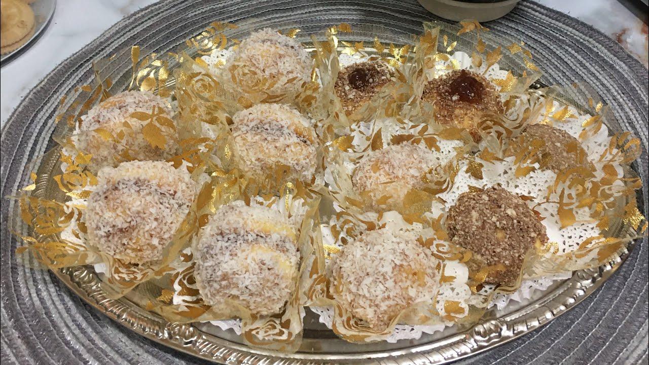 حلويات العيد 🌙gateau boule de neige