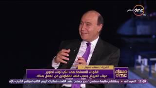 مساء dmc - الفريق / مهاب مميش: الرئيس طالبنا بتوفير 100 سفينة صيد لتوزيعهم على الشباب