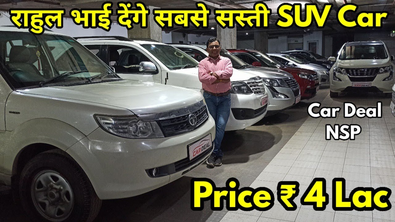 Most Demanding SUV Car   Price 4Lac   Fortuner,XUV500,SafariStorme,Breeza For Sale At Car Deal   NTE