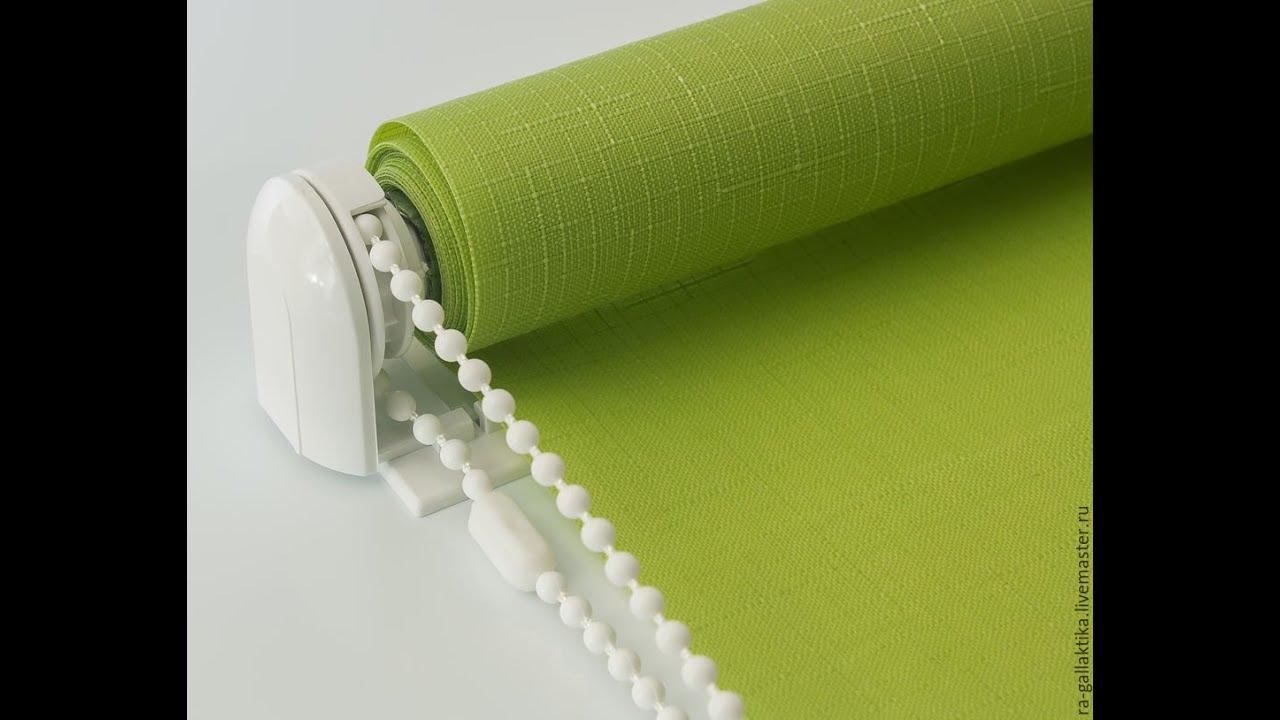 Кривой Рог Купить тканевые ролеты, рулонные шторы 096-647-1977 .