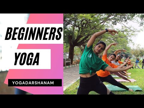 Yoga Classes to try in Home- Beginners and Advance--Yogadarshanam