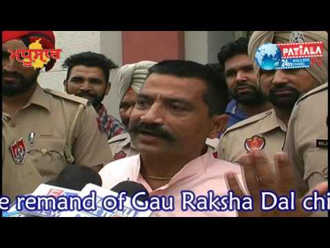 Police gets Two day more remand of Gau Raksha Dal chief Satish Kumar