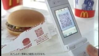 McDonalds using cellphone technology.