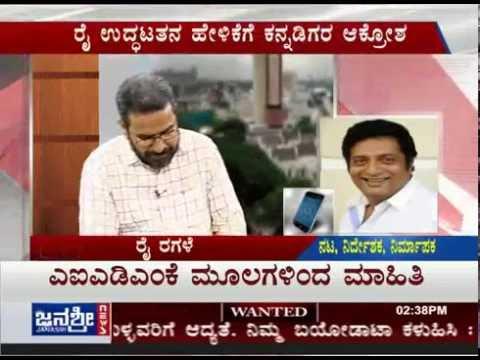 Janasri News | Actor Prakash Rai apologizes to people of Karnataka