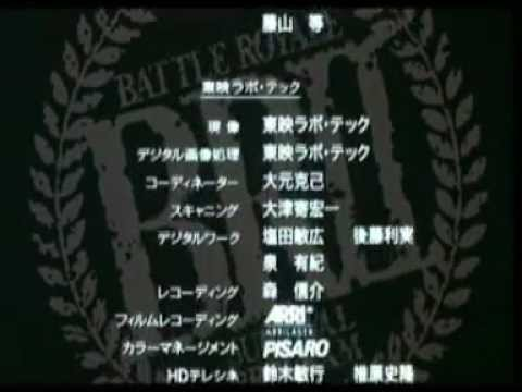 BATTLE ROYALE II (BRII)-MUSIC ENDING