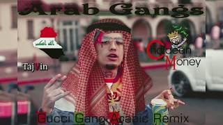 Lil Pump Gucci Gang - (Arabic Remix) بالعربي