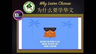 WK - Language Centre Corporate Advertisement