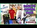 BACK TO SCHOOL CLOTHES HAUL 2016 | We Are The Davises