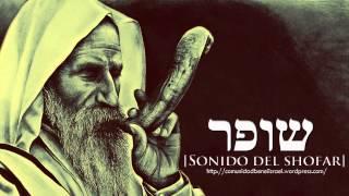שופר  [Sonido del shofar]