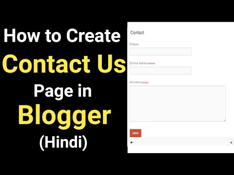How To Create Stylish Contact Us Page In Blogger [Hindi]
