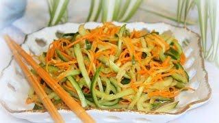 Пикантный Рецепт из Кабачков ! Салат по Корейски ! Просто и Вкусно на Зиму