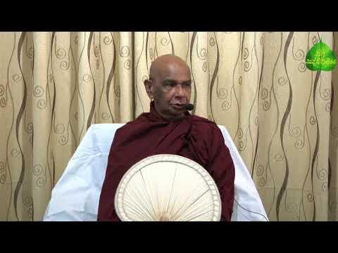 370.පරම සත්යය - Parama Sathya (2018-02-18 peradeniya)
