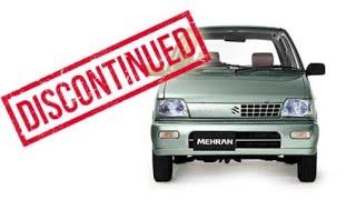 Mehran VX - Auto News Pakistan