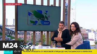 Фото Москвичи могут посетить павильоны ВДНХ со скидкой в 20% - Москва 24