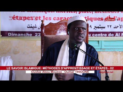 Le Savoir Islamique: Méthodes d'Apprentissage et Etapes -02 طرق تحصيل العلم ومراحله - Oumar THIOUNE