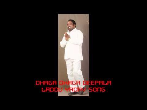 Dhaga Dhaga Deepala LADDU YADAV Song