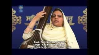 Download Gur Poora Jin Simreya | Prof. Kulvinder Kaur Ji | Amritt Saagar | Shabad Gurbani Kirtan MP3 song and Music Video
