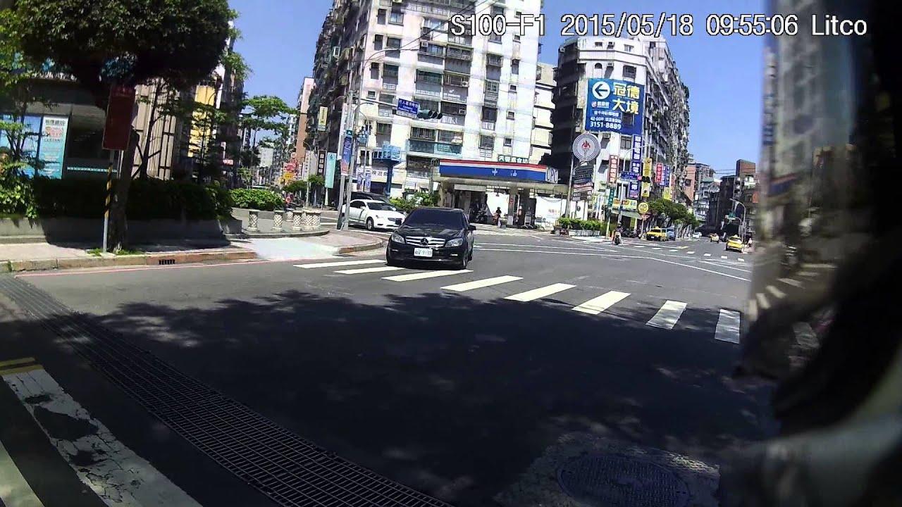 20150518 永利路與永利路94巷口機車和腳踏車擦撞 - YouTube