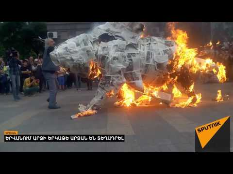 Երևանում արջի երկաթե արձան են տեղադրել