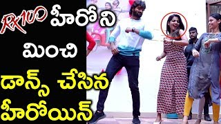 Guna 369 Telugu Movie Promotion In Vignan College Vishakapatnam Karthikeya Movie Time Cinema