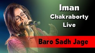 Baro Sadh Jage Ek Bar Tomay Dekhi | Iman Chakraborty Live