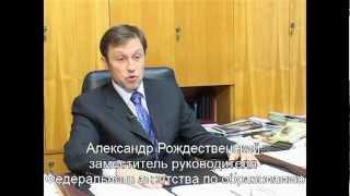 IncomePoint.tv: закон об образовательном кредитовании(В гражданском кодексе есть такое понятие, как коммерческий кредит, товарный кредит, а такого понятия, как..., 2012-09-13T10:32:03.000Z)