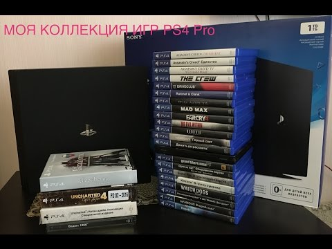 COLLECTION GAMES PS4 Pro (коллекция игр PS4 Pro) |TEST DRIVE|