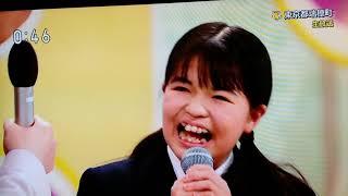 大塚まりなは、14歳の時に、東京都瑞穂町で開催されたNHKのど自慢に出場...