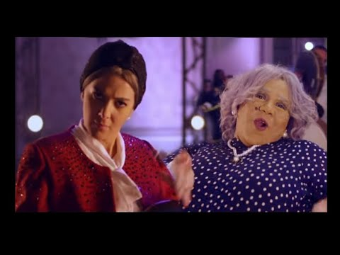 هتموت من الضحك مع رقص شيماء سيف ودنيا سمير غانم في الفرح😂😂من مسلسل بدل الحدوتة تلاتة