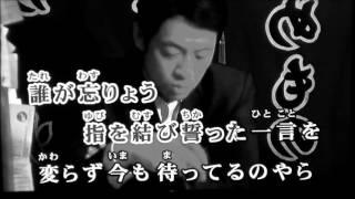 月下の恋歌 第32話