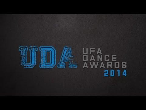 Ufa Dance Awards   2014