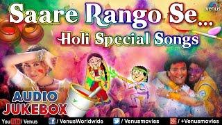 Holi Special Saare Rango Se Best Bollywood Holi Songs Jukebox