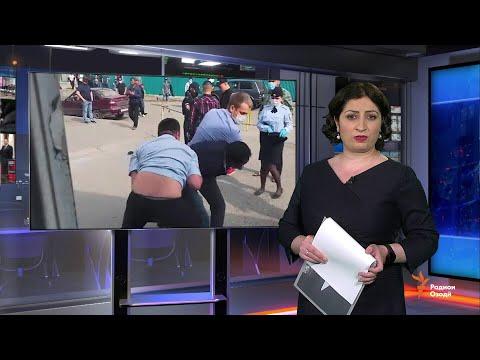 Ахбори Тоҷикистон ва ҷаҳон (25.05.2020)اخبار تاجیکستان .(HD)
