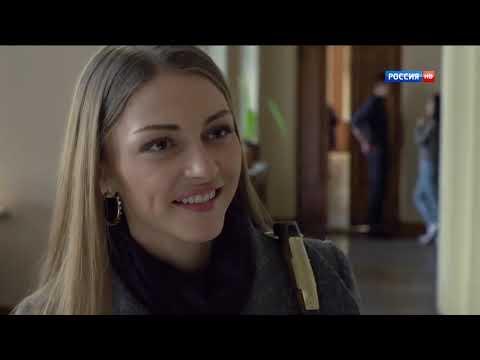 **ОПАСНАЯ ЛЮБОВЬ* Мелодрамы (2018), Новинки русского кино