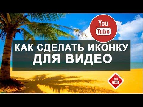 Газета «Работа для Вас» - работа в Новосибирске