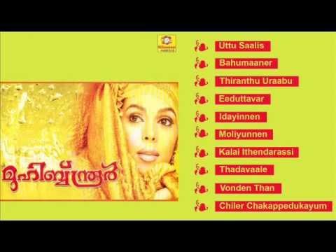 Muhibnoor | Competition Mappila Pattukal | Audio Jukebox