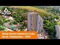 Обзор жилого комплекса Альфа - Крым, Симферополь (квартиры бизнес класса, террасы, патио) 2018 ⭐