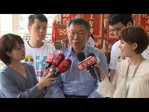 韓國瑜嗆三總統搞壞經濟 柯文哲 : 是歷史共業|寰宇整點新聞20190415