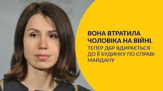 ‼️ Спецназ ДБР вдерся до Тетяни Чорновол о 6-й ранку по справі Майдану