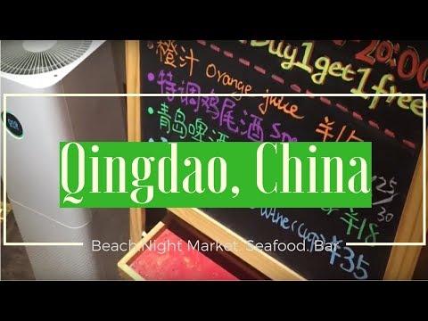 Qingdao Beach Visit | Donna Vlogs