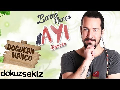 Doğukan Manço - Ayı (feat. Barış Manço) (Official Audio)