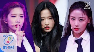 [LOONA  - Sorry Sorry(Original Song by SUPER JUNIOR)] Special Stage | M COUNTDOWN 200305 EP.655