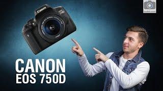 Canon EOS 750D — Весомое обновление зеркалки для начинающих(Материал на сайте - http://kaddr.com/2015/09/obzor-canon-eos-750d-vesomoe-obnovlenie-linejki-dlya-nachinayushhih/ С момента выхода Canon EOS ..., 2015-09-25T15:21:06.000Z)