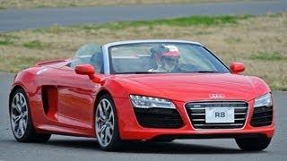 アウディジャパンは26日、今月19日に発表した同社の旗艦車、新型「...