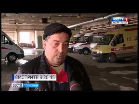 150 водителей скорой помощи в Архангельске недовольны новой системой оплаты труда