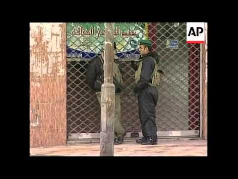 WRAP Four arrested in Israeli raid in WB, regular police in Gaza, Israeli cabinet